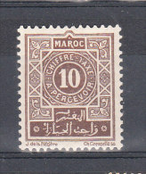 MAROC YT TAXE 29 Neuf - Maroc (1891-1956)
