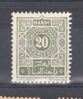 MAROC YT TAXE 30 Neuf - Maroc (1891-1956)