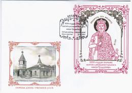Belarus 2015 FDC The Saint Prince Vladimir, Vladimir The Great - Bielorussia
