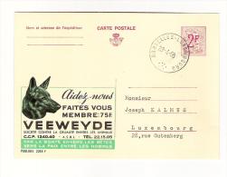 Publibel Obl. N° 2248  (aidez-nous VEEWEYDE, Tête De Chien, Dog)  Obl: Bxl: 23/04/1968 - Werbepostkarten