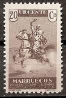SPAIN Marruecos / Morocco Edifil NE 11 ** MNH Sans Ch. Not Issued / Urgente / Expres / Special Delivery - Marruecos Español