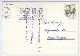 Postcard - Yugoslavia, Serbia, Flam, China     (V 18848) - Yugoslavia