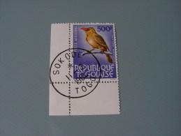 == Togo Vogel Bird   500 F Eckrand ! - Togo (1960-...)