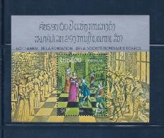 Bloc  Du Laos De 1984  N°79  Oblitéré - Laos