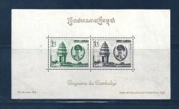 Bloc  Du Cambodge N°20 Neuf ** - Cambodge