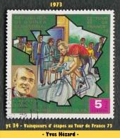 1973 - Afrique - Guinée équatoriale - Tour De France 72 - 5 Ptas  Yves . Hézard - - Cycling