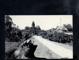 F470 Siem Reap, Siemreap ( Cambodge, Cambodia )  Le Bakong, Facade Principale Est - Cambogia