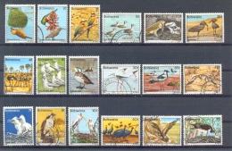 Mwe0446 FAUNA VOGELS EEND UIL OOIEVAAR BIRD DUCK STORK GUINEA FOWL OWL OSTRICH STORK VÖGEL AVES BOTSWANA 1982 Gebr/used* - Verzamelingen, Voorwerpen & Reeksen