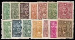 China 1942 Sun Yat-sen Central Trust Print Stamps D37 SYS - Taiwán (Formosa)