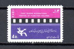 IRAN N° 1192   NEUFS SANS CHARNIERE COTE 0.60€  FESTIVAL DU FILM - Iran