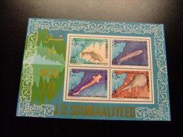 SOMALIE - SOOMAALIYEED 1979 PECES De Agua Dulce Yvert Nº 8 ** MNH - Somalia (1960-...)