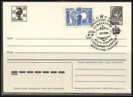 RUSSIA USSR Stamped Stationery Special Cancellation USSR Se SPEC 86-117-2 Chess Kasparov Karpov - 1923-1991 USSR