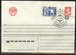 RUSSIA USSR Stamped Stationery Special Cancellation USSR Se SPEC 86-117-3 Chess Kasparov Karpov - 1923-1991 USSR