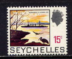 SEYCHELLES - N° 254** - LE KOENIGSBERG A ALDABRA - Seychelles (1976-...)