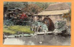 A Waterwheel Nakashima Nagasaki 1905 Postcard - Japan