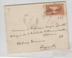 DC541-Rep.LIBANAISE Envelopp A BEYROUTH-d EUNIVERSITE' AMERICAINE De BEYROUTH-4 Piastres - Liban