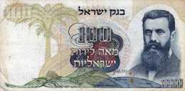 ISRAEL, 1968, 100 LIROT,red SERIAL,VF - Israel