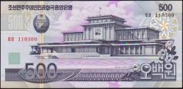 Korea 500 WON 2007 P 55 UNC - Corée Du Nord