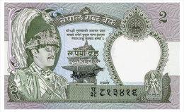 NEPAL 2 RUPEES ND(1981) Pick 29 Unc - Nepal