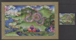 Bhutan (2013) - Block + Set  -  /  Serpent - Snake - Chinese New Year - Chinees Nieuwjaar