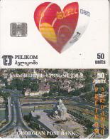 GEORGIA - Geocell GSM, Georgian Post Bank, City View, Used - Georgië