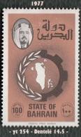1977 - Asie - Etat De Bahreïn - Couronne Et Carte Du Pays - 100 Fi. Brun-rose Et Noir - - Bahreïn (1965-...)
