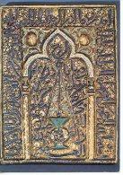 Panneau à Mihrâb - IRAN XIIIè S. Céramique En Bas Relief - N°1503/1 Paris Musée Arts Décoratifs - Arts