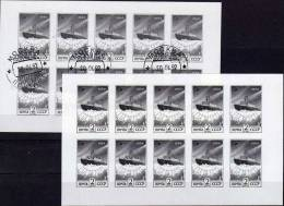 Arktis Landkarte Forschung 1984 Sowjetunion 5428 B Kleinbogen **/o 40€ Atom-Eisbrecher Map Bloc Bf USSR CCCP RUSSIA - Navires & Brise-glace