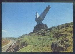 6601 RUSSIA 1978 ENTIER GANZSACHE POSTCARD L 88733 (K112*) MINT ARMENIA EREVAN SEVAN ROAD BIRD VOGEL OISEAU SCULPTURE - 1923-1991 USSR