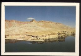 L5521 Afganistan - The Hindukush And The Alì's Mosque - Afghanistan
