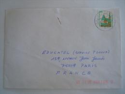 Duitsland Allemagne Brief Lettre 1990 Salzgitter Série Courante Curiosités Chapelle D'Altöting Yv 1238 - Storia Postale