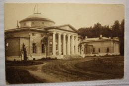 Russia MOSCOW / MOSCU - AKHTYRKA  - Trubezkikh Palace OLD   PC 1910s - Russia