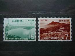 Japan 1968 1014/5 (Mi.Nr.) **  MNH - 1926-89 Emperor Hirohito (Showa Era)