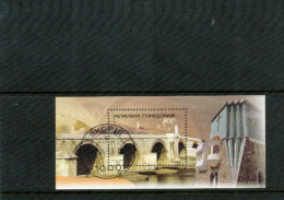 Makedonien / Macedonia 2012 Europa Cept Block / Souvenir Sheet Sauber Gestempelt / Fine Used - 2012