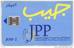 Jordan, JOR-J-02, First Issue, Blue, 2 scans.