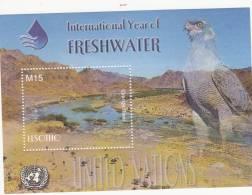 Lesotho Hb 194 - Lesotho (1966-...)