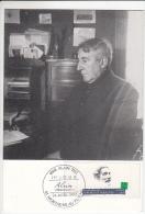 EMILE AUGUSTE CHARTIER- ALIAS ALAIN, WRITER, CM, MAXICARD, CARTES MAXIMUM, OBLIT FDC, 1993, FRANCE - Ecrivains