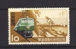 Japon  -  1956  :  Yv  587  **               ,              N3 - Nuevos