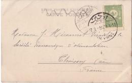 TURQUIE - SMYRNE 27-3-1905 - CARTE POSTALEPOUR LA FRANCE. - 1837-1914 Smyrna