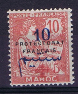 Maroc: Yv 58 Signed Pavoille, Cat Value 500 Euro, Light Fold, MH/* - Morocco (1891-1956)