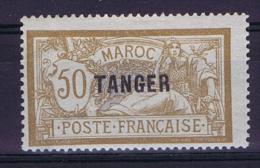 Maroc: Yv 93 MH/* - Maroc (1891-1956)