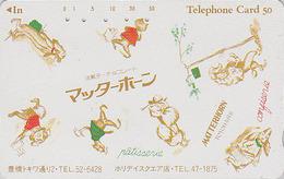 Télécarte Japon / 290-7024 - SUISSE Comics Chien Dont Caniche Matterhorn - Switzerland Schweiz Rel. Japan Phonecard  223 - Montagnes