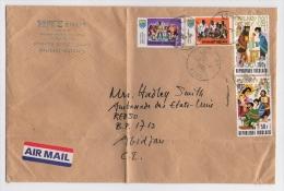 Old Letter - Togo - Togo (1960-...)
