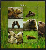 BURUNDI - KB V. 2011, Bären (tie1412) - Bears