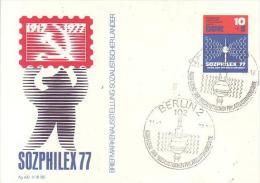 """DDR P 82 Briefmarkenausstellung """"SOZPHILEX´77 - Postkarten - Gebraucht"""