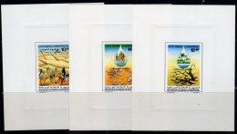 MAURITANIE - EPREUVE DE LUXE -  N° 561/563  **  (1985) Lutte Contre La Désertification - Mauritanie (1960-...)