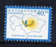 KAZAKHSTAN 2001 10th Anniversary Of Independence  MNH / ** - Kazakhstan
