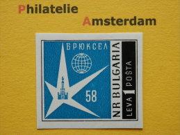Bulgaria 1958, IMPERF / EXPO UNIVERSELLE WERELDTENTOONSTELLING / BRUXELLES: Mi 1087, Type B, **