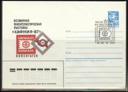 RUSSIA USSR Stamped Stationery Special Cancellation USSR Se SPEC 87-173 Philatelic Exhibition HAFNIA Copenhagen Denmark - 1923-1991 USSR