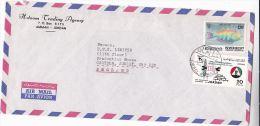 1976 AIr Mail  COVER JORDAN Stamps FISH - Jordan